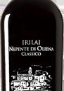 Irilai Nepente di Oliena Cannonau di Sardegna DOC Cantina Sociale di Oliena
