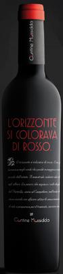 lorizzonte-si-colorava-di-rosso-igt-isola-dei-nuraghi-rosso-massidda