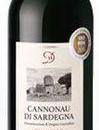 D53 Cannonau di Sardegna DOC Classico Cantina Sociale di Dorgali