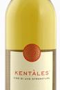 kentales-chessa